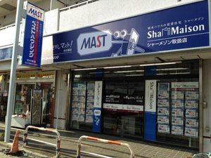 MASTベストハウジング竹ノ塚店